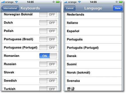 Iphone-Language-Settings-Ro
